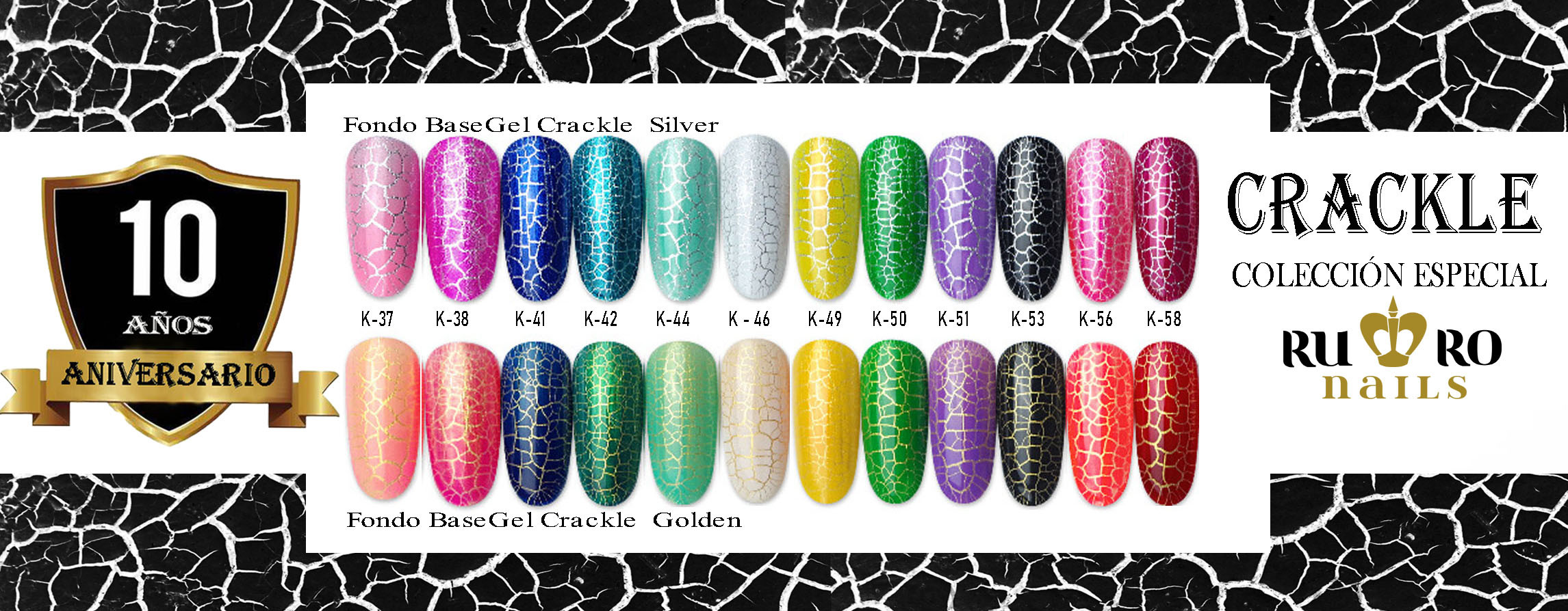 CRACKLE COLLECTION